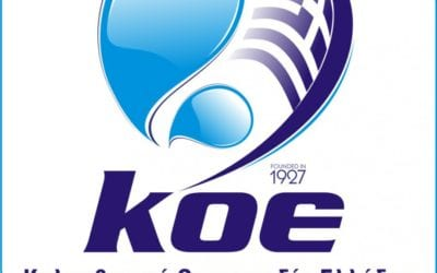 Οριστικοποιήθηκε το αγωνιστικό πλάνο των 6 αθλημάτων της ΚΟΕ, για την επανεκκίνηση τους