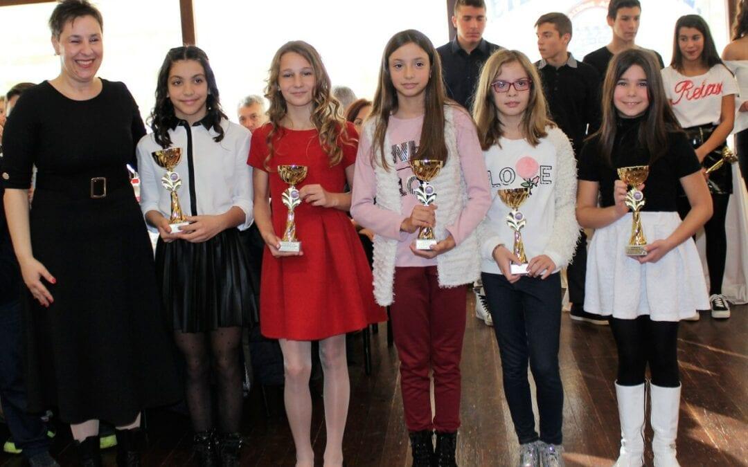 Κοπή Πρωτοχρονιάτικης Πίτας & βραβεύσεις καλύτερων αθλητών-τριών 2018