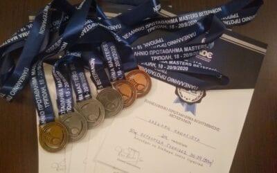 Πανελλήνιο Πρωτάθλημα Κολύμβησης Βετεράνων (masters)